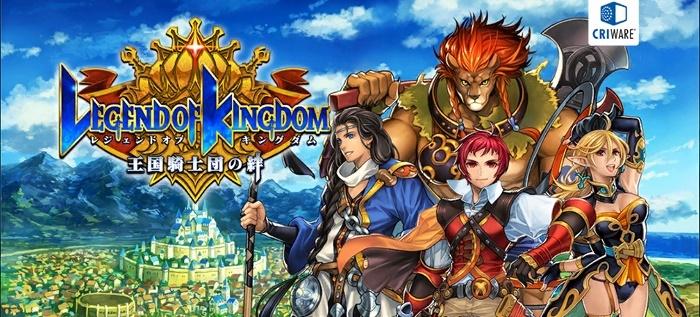 legend-of-kingdom_top