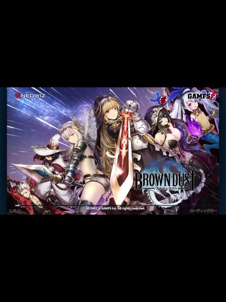 browndust