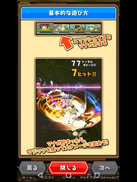 smash-magic